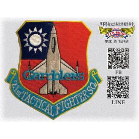 空軍21作戰隊F-16戰鬥機臂章